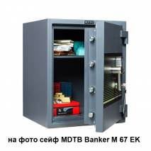 Сейф MDTB Banker M-55 2K